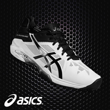 Novi Asics Gel-Solution Speed 3